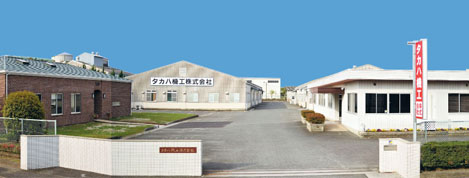 Takaha Kiko Office