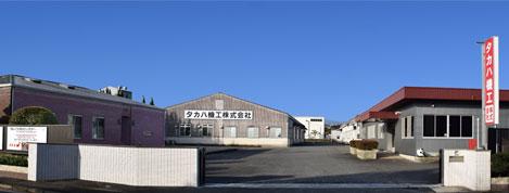 Takaha Kiko Office and Factory